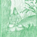 A Meditation Garden