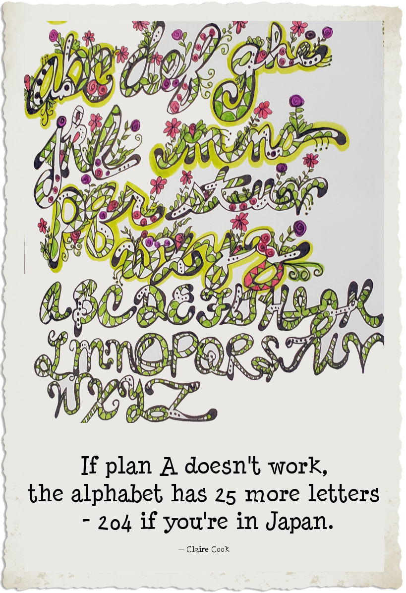 Plan A to Z - lettering by Linda Jo Martin
